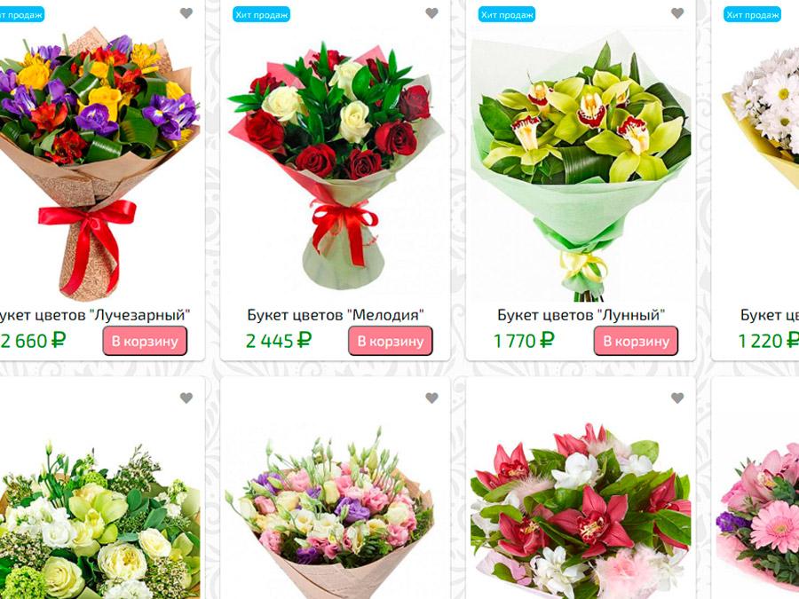 Создание сайта интернет-магазин цветов и букетов