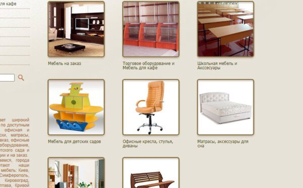 Website of a furniture company